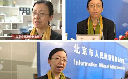 Photo english.visitbeijing.com.cn
