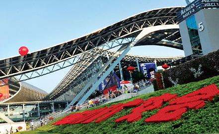 Фото www.cantonfair.org.cn