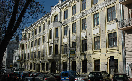The 'Rostekhnologii' state corporation's building. Photo ITAR-TASS