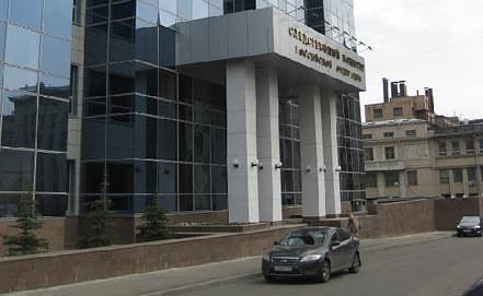 The Investigative Committee. Photo ITAR-TASS