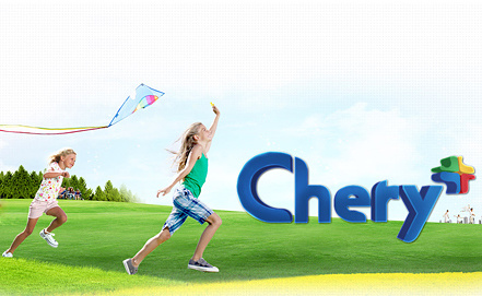 Photo www.cheryplus.com