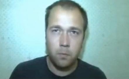 "Vitaly Pankratov. Screenshot ""Russia 24"""