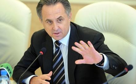 Vitaly Mutko, Photo ITAR-TASS