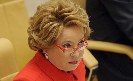 Valentina Matvienko, Photo ITAR-TASS