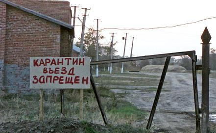 Photo ITAR-TASS / Valery Matytsin