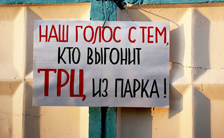 Photo ITAR-TASS / Stanislav Krasilnikov