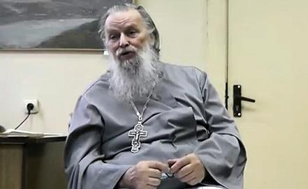 Screenshot from youtube.com/bibliopskov1