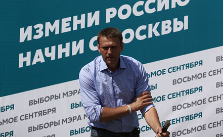 Photo ITAR-TASS / Stanislav Krasil'nikov