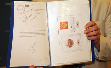 Document confirming President Putin's consent to Sergei Sobyanin's nomination to Moscow mayoral election