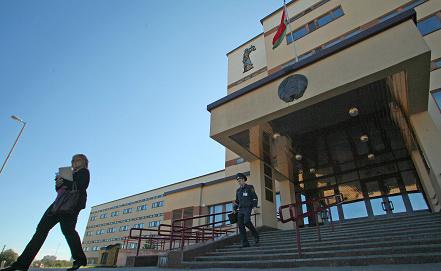 Partizansky District Court in Minsk that left Uralkali CEO Vladislav Baumgertner under arrest on authority abuse charges. Photo ITAR-TASS/Vadim Rymakov