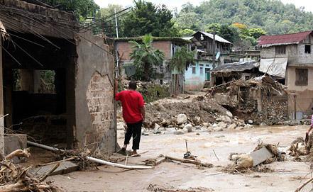 Photo EPA/FRANCISCA MEZA