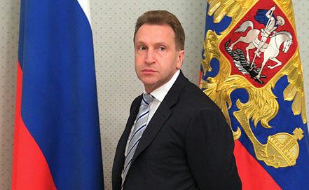Igor Shuvalov. Photo ITAR-TASS/Mihail Klimentev