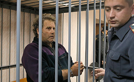 AP/Efrem Lukatsky