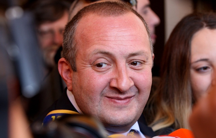 Georgy Margvelashvili