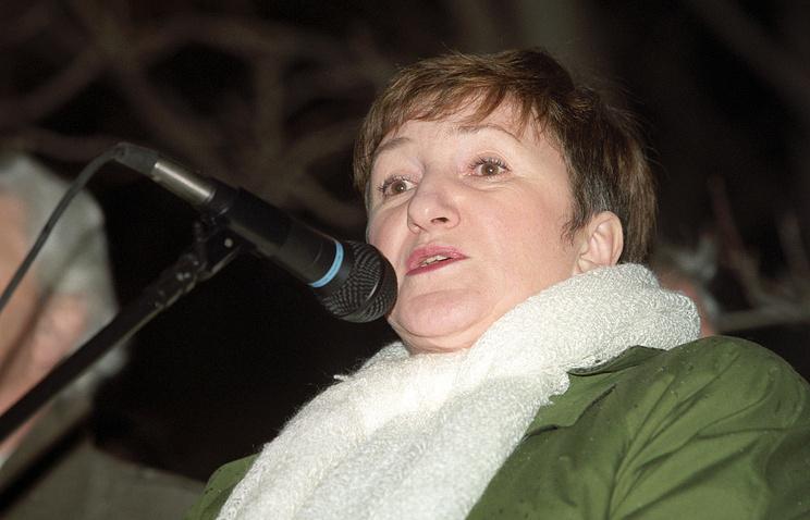 Галина Старовойтова.