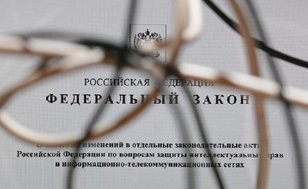 Фото ИТАР-ТАСС/ Павел Смертин
