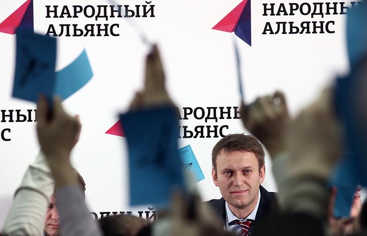 """Алексей Навальный на съезде партии """"Народный альянс"""""""