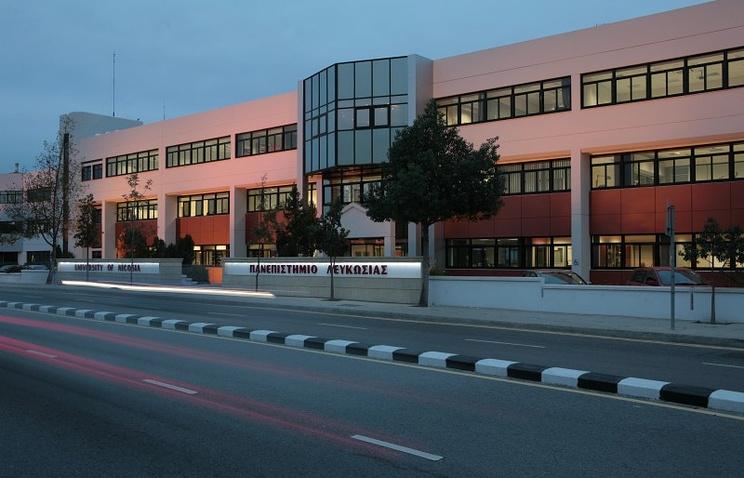Университет Никосии в Республике Кипр