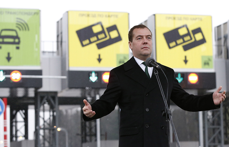Дмитрий Медведев на церемонии открытия