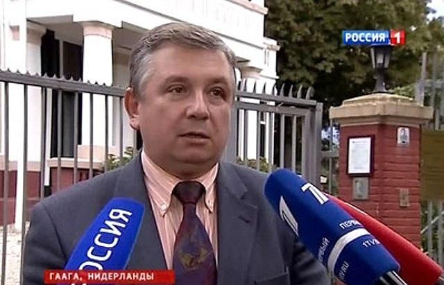 Советник-посланник посольства РФ в Гааге Дмитрий Бородин. Россия1