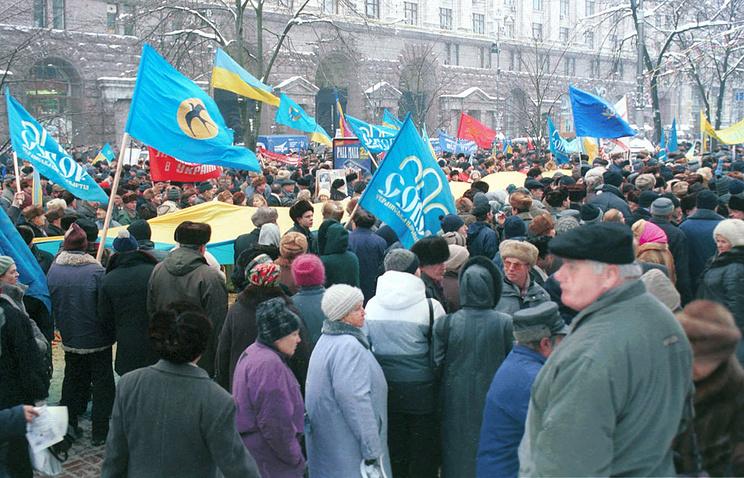 """Акция """"Украина без Кучмы"""", 2001 г."""