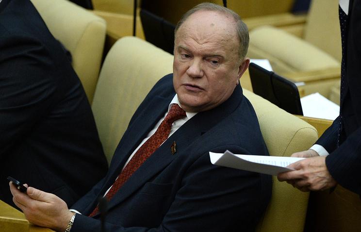 Лидер фракции КПРФ Геннадий Зюганов на пленарном заседании Государственной Думы РФ