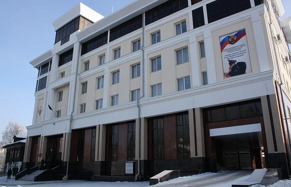 Здание ФСКН по Томской области