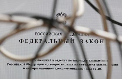 Фото из архива ИТАР-ТАСС/ Павел Смертин