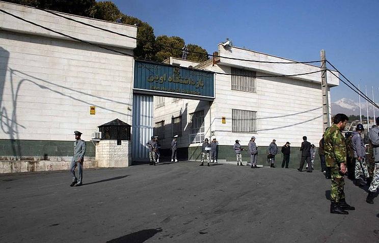 """Тюрьма """"Эвин"""" в Тегеране"""