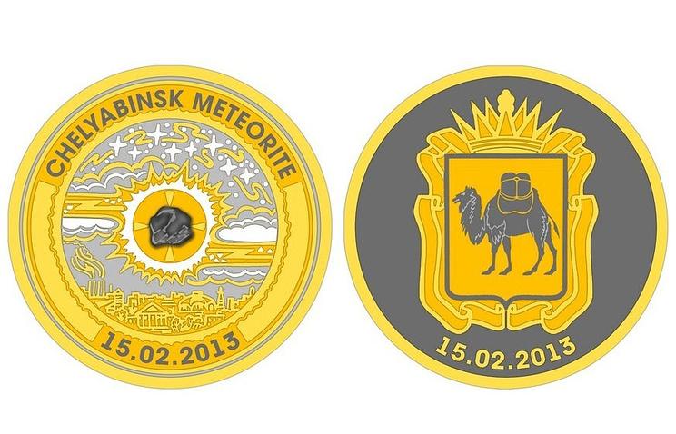 Макет памятной медали с кусочком Челябиснкого метеорита