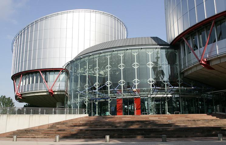 Дворец прав человека в Страсбурге