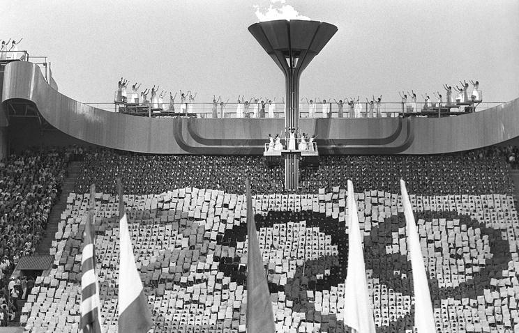 Торжественное закрытие XXII летних Олимпийских игр. Москва. 1980 год