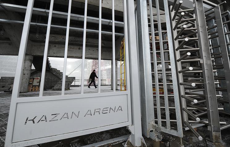 """""""Казань-Арена"""""""