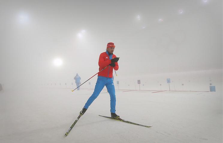 """Туман над лыжно-биатлонным комплексом """"Лаура"""""""