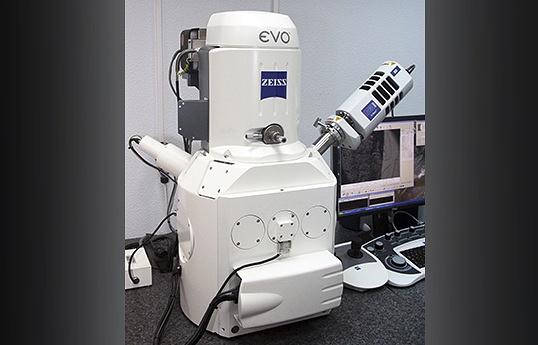 Растровый электронный микроскоп, на котором будут работать ученые-металлурги