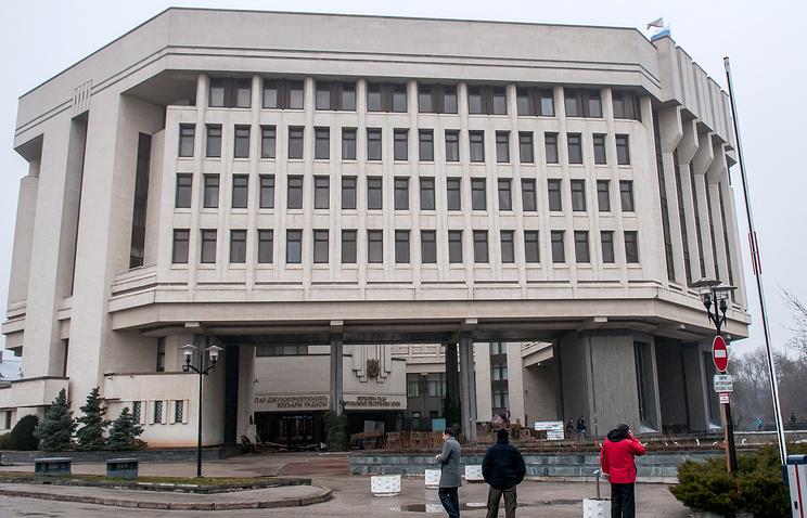 Здание Верховного Совета Автономной республики Крым