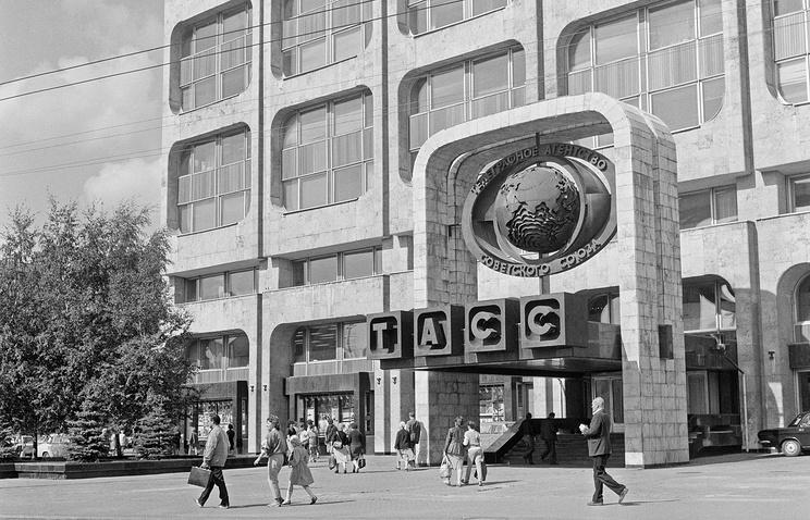 Здание ТАСС в Москве, 1988 год