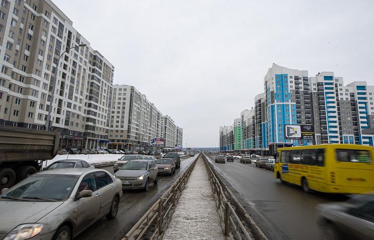Академический район Екатеринбурга