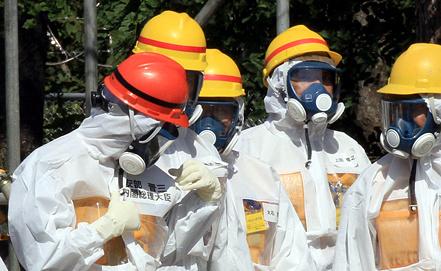 Фото EPA/SANKEI SHIMBUN / POOL