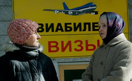 Фото ИТАР-ТАСС/ Давид Урбани