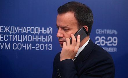 Вице-премьер РФ Аркадий Дворкович. Фото ИТАР-ТАСС/ Сергей Фадеичев