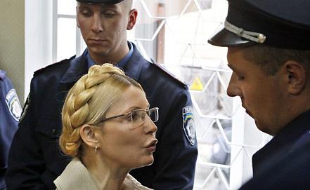 Фото ИТАР-ТАСС/ EPA/ SERGEY DOLZHENKO