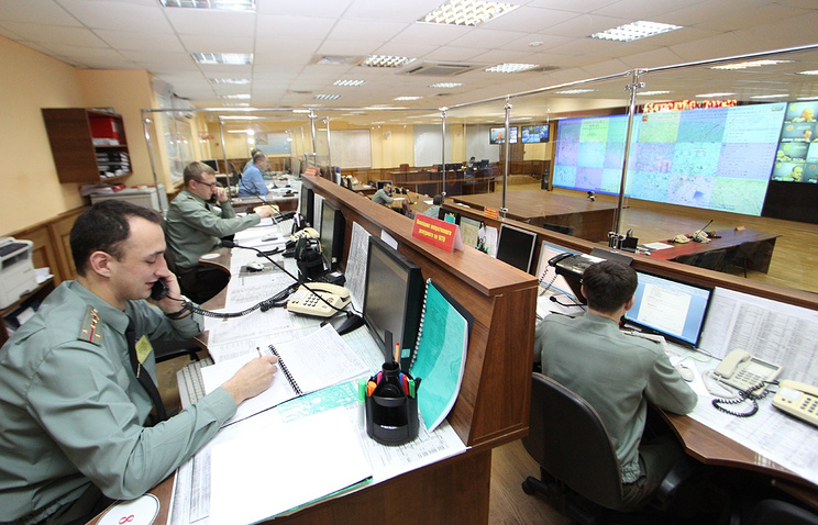 Региональный центр управления обороной РФ