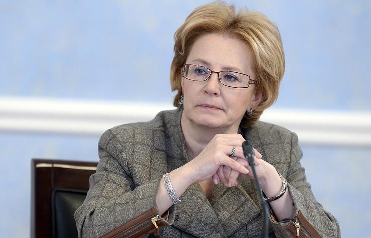 Министр здравоохранения РФ Вероника Скворцова