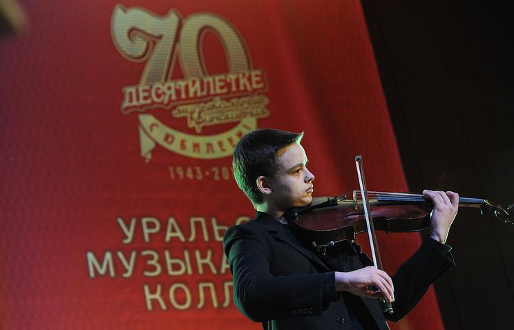 Учащийся Уральского музыкального колледжа, альтист Вячеслав Панкрашин