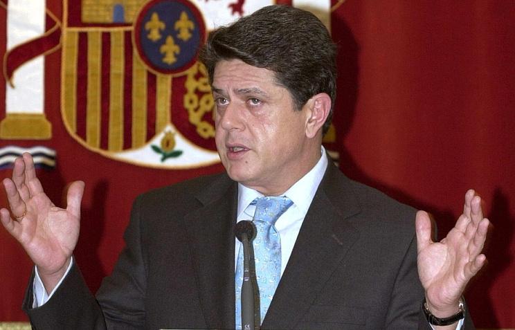 Федерико Трилло