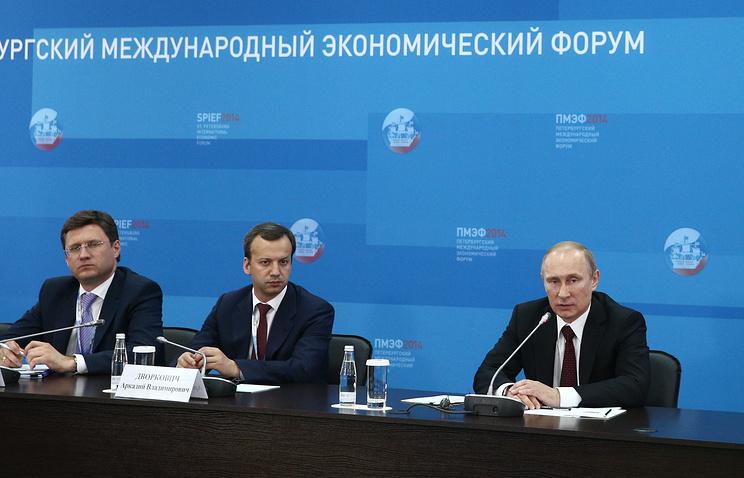 Александр Новак, Аркадий Дворкович и Владимир Путин