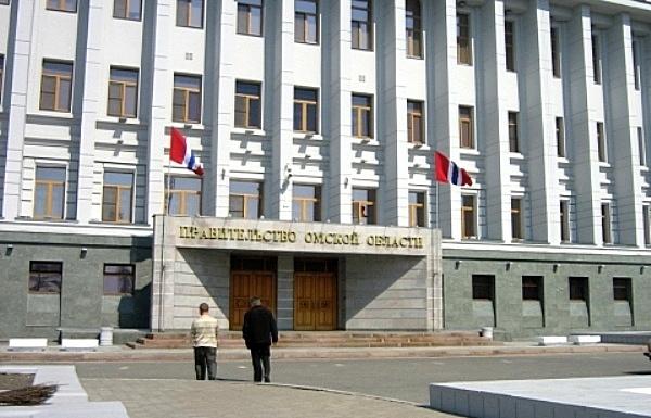 Здание правительства Омской области