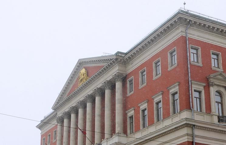 Здание мэрии Москвы