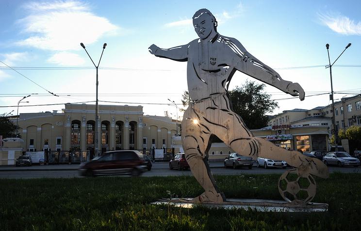 Вид на Центральный стадион Екатеринбурга